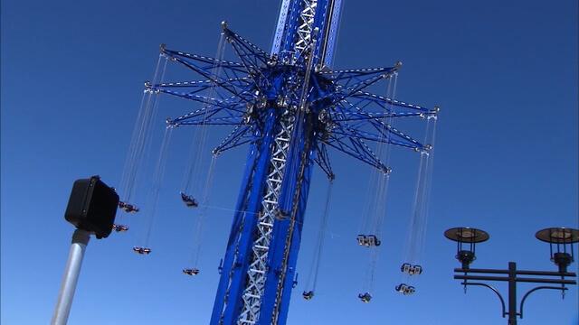 Complexo ICON Orlando 360 em Orlando: StarFlyer